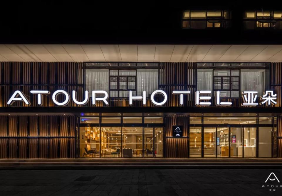 在蓉城邂逅亚朵  新店开业 · 成都人民北路亚朵酒店