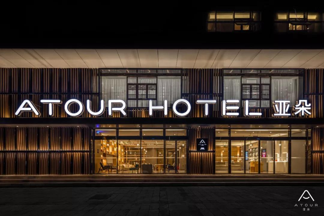 在蓉城邂逅亚朵| 新店开业 · 成都人民北路亚朵酒店